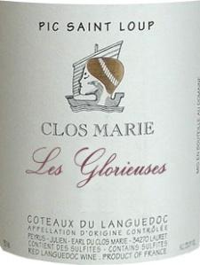 Clos Marie Glorieuses